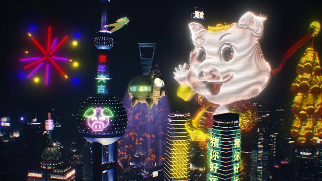 2019 Happy New Year of the Pig
